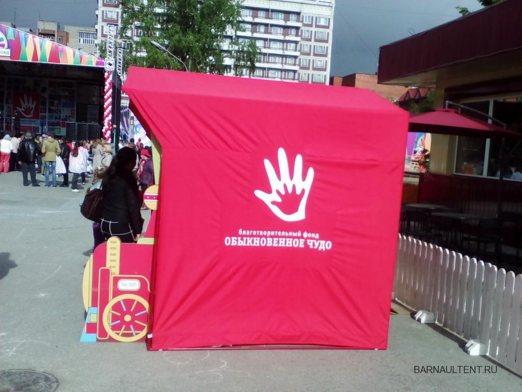 Купить торговую палатку в Барнауле