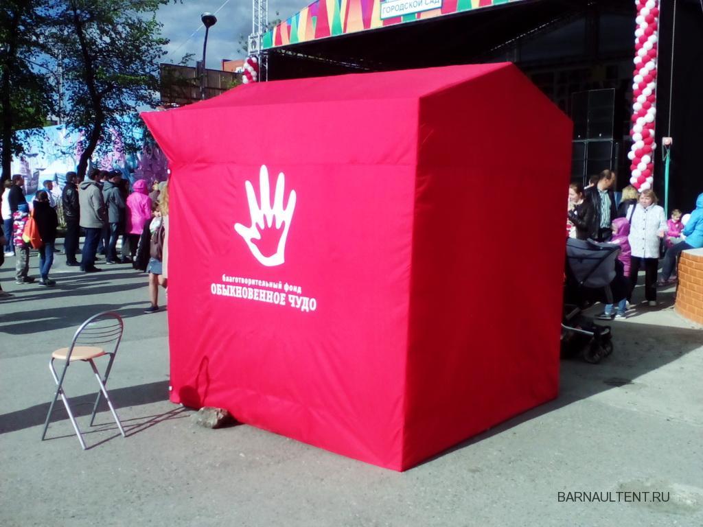 Заказать торговую палатку в Барнауле